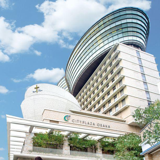 シティプラザ大阪~HOTEL&SPA~