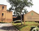 天然温泉 田沢湖レイクリゾート(旧:ホテル森の風田沢湖)に格安で泊まる。