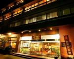 湯原温泉 湯原国際観光ホテル 菊之湯に格安で泊まる。