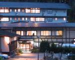 飛騨高山温泉 飛騨の里 旅館 むら山に格安で泊まる。