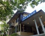 田沢湖高原水沢温泉郷 旅館 青荷山荘に格安で泊まる。