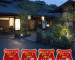 秩父七湯『御代の湯』 新木鉱泉旅館に格安で泊まる。