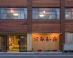 芦原温泉 白和荘に格安で泊まる。