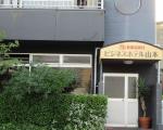 はわい温泉 ビジネスホテル山本に格安で泊まる。