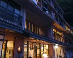 新祖谷温泉 ホテルかずら橋に格安で泊まる。