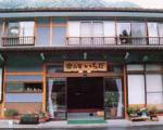 奥飛騨温泉郷 温泉民宿 お宿いちだに格安で泊まる。