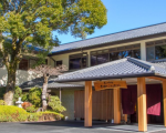 里山の別邸 下田セントラルホテルに格安で泊まる。