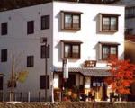 飛騨高山温泉 朝市の宿 お宿 いぐちに格安で泊まる。
