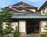和風旅館 峯に格安で泊まる。
