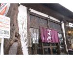 京町温泉 あけぼの荘に格安で泊まる。