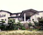 原鶴温泉 旅館 とよとみに格安で泊まる。
