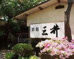 皆生温泉 旅館三井に格安で泊まる。