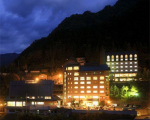 祖谷渓温泉 ホテル秘境の湯に格安で泊まる。