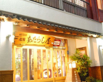 日奈久温泉 あたらし屋旅館に格安で泊まる。