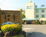 松島温泉 天草渚亭に格安で泊まる。