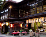 洞川温泉 桝源旅館に格安で泊まる。