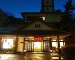 塩原温泉 源美の宿 会津屋に格安で泊まる。