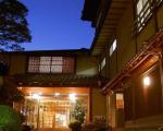 四万温泉 貸切風呂の宿 鍾寿館に格安で泊まる。