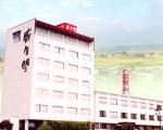 原鶴温泉 旅館 咸生閣に格安で泊まる。