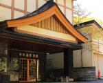 湯川温泉 湯治 高繁旅館に格安で泊まる。