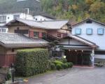 湯の花温泉 有楽荘に格安で泊まる。