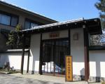 四季倶楽部 飛騨高山荘に格安で泊まる。