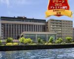 ザ レイクビュー TOYA 乃の風リゾートに格安で泊まる。