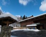 ニセコ昆布温泉鶴雅別荘 杢の抄に格安で泊まる。