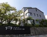 宮島 離れの宿 IBUKU 本館に格安で泊まる。